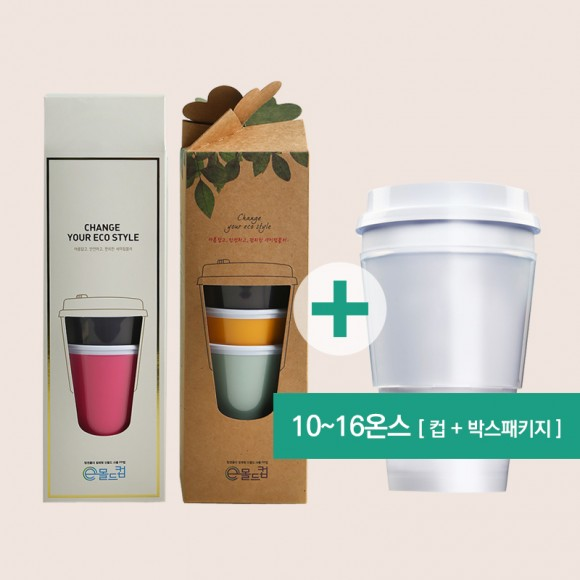 백색, 투명컵 10.12.16온스 [컵 & 홀더 & 패키지 박스]